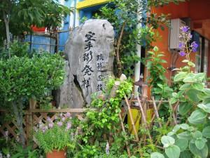 andre-japan-okinawa-043